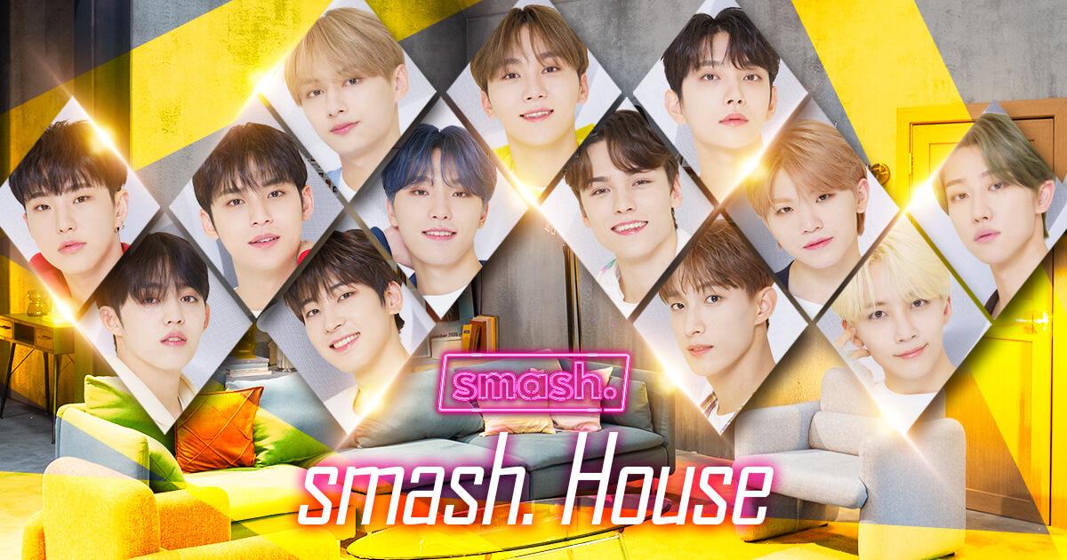 SEVENTEEN   smash. House