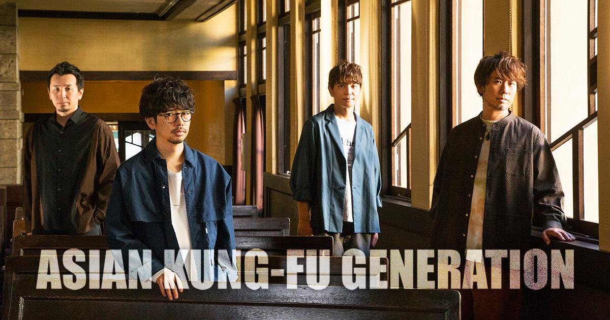 ASIAN KUNG-FU GENERATION バーティカルMV