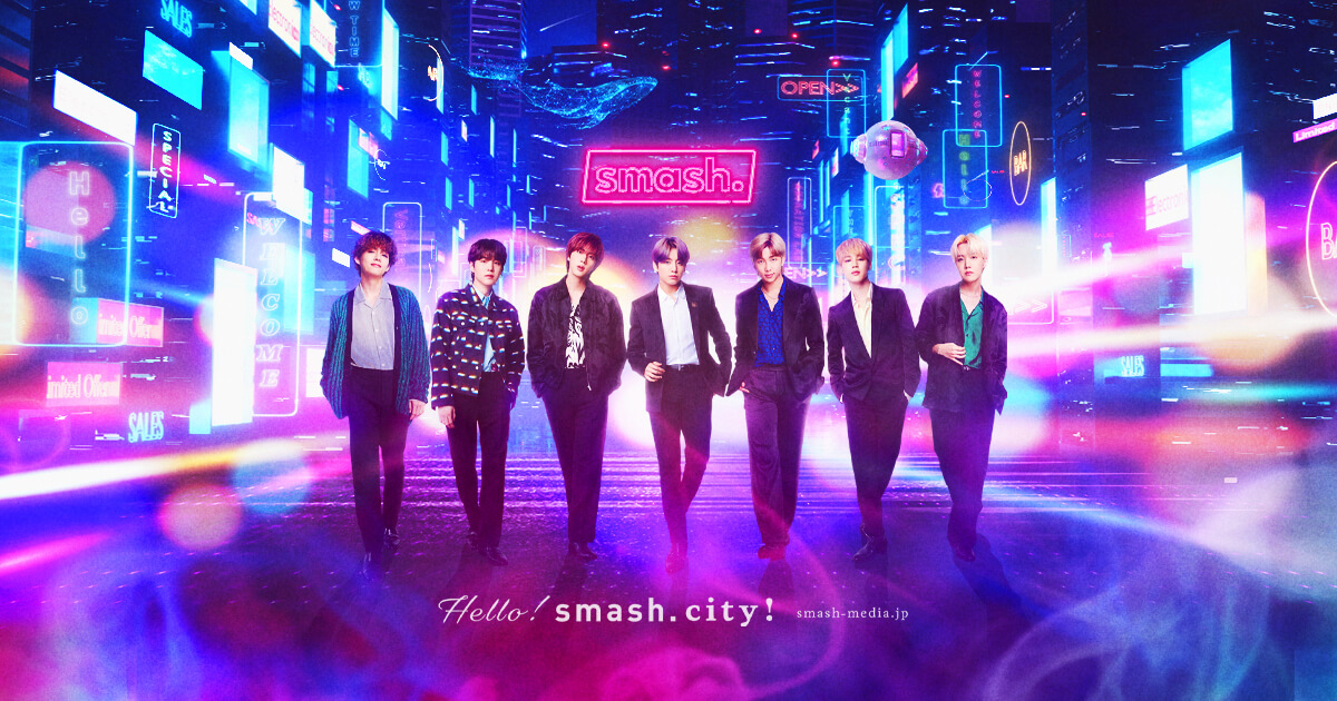 BTS smash.city