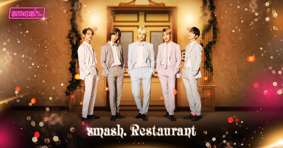 TXT smash. Restaurant