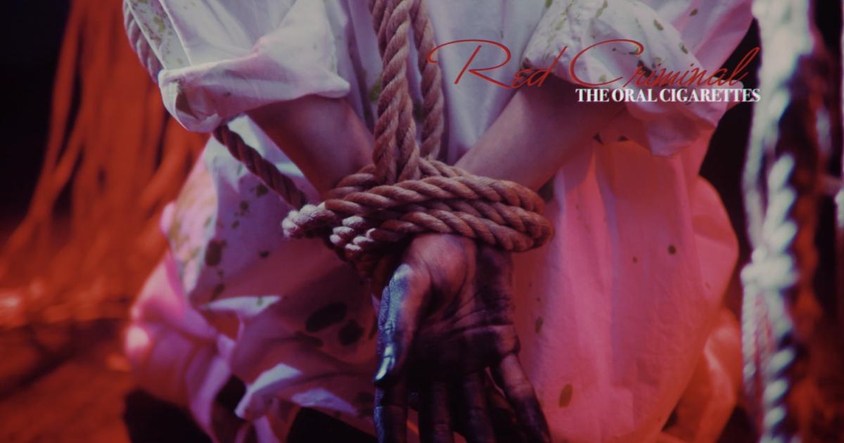 THE ORAL CIGARETTES Virtical MV